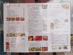 capli_menu.jpg