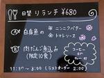 in_irori.jpg