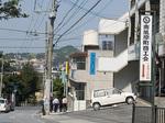 syokokai_sign.jpg
