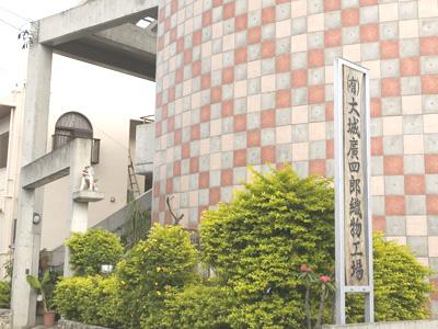 factory_ooshiro.jpg