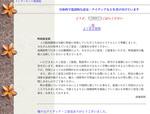 hp_teianbox00.jpg