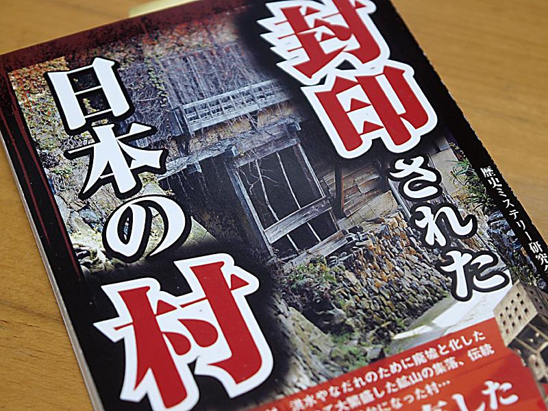 huinsaretamura.jpg