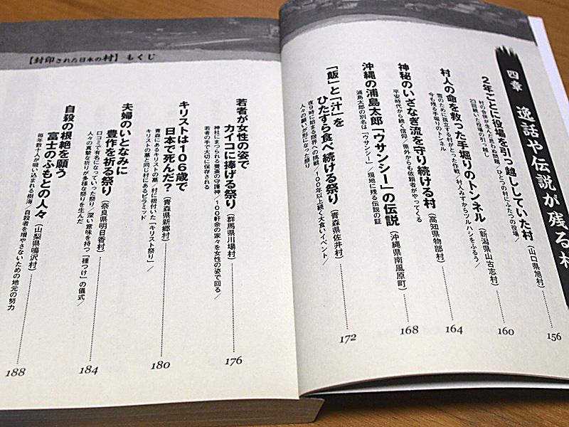 huinsaretamura_index.jpg