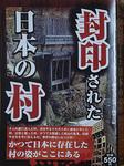 huinsaretamura_t.jpg