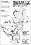map_senseki.jpg