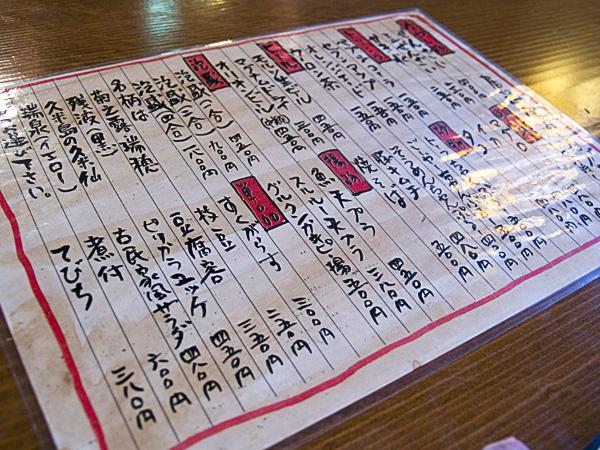menu2_komiya.jpg