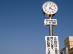 solar_clock.jpg